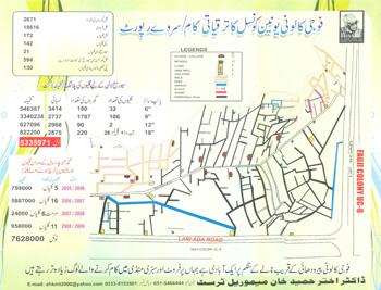 IEC-(2)